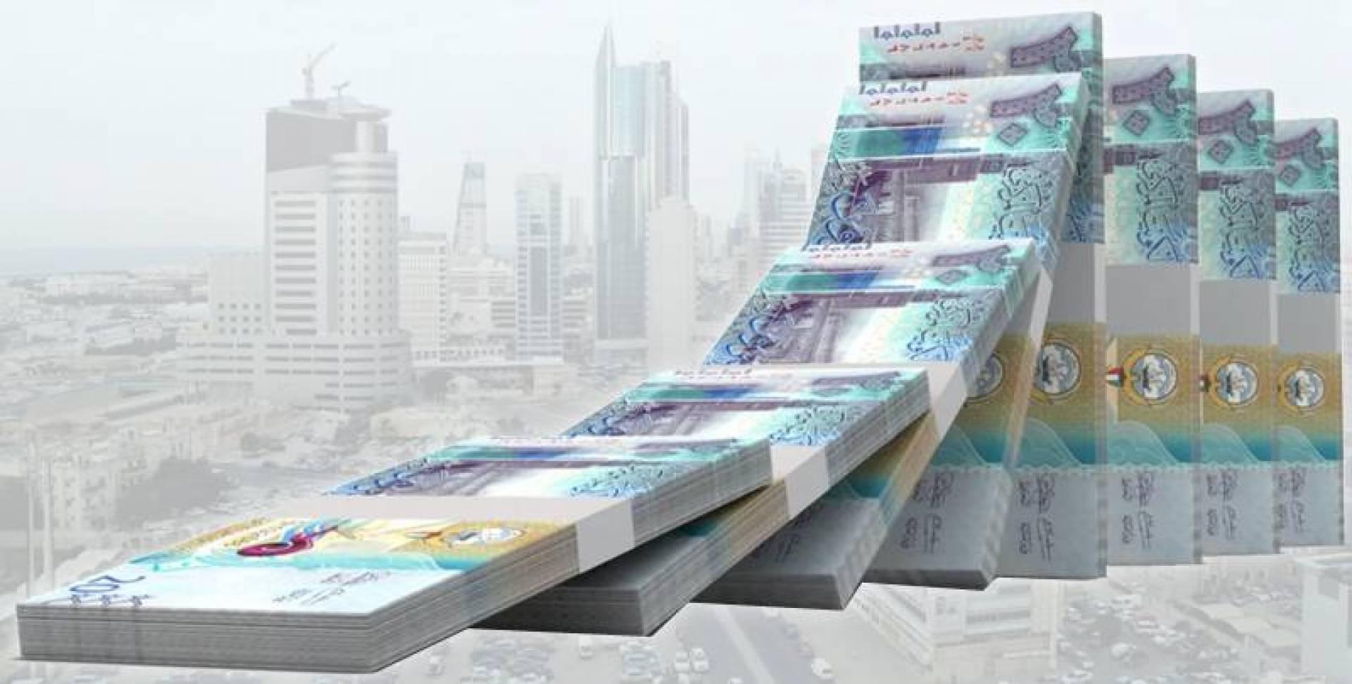 الكويت.. «أزمة سيولة» رغم المليارات!