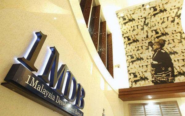 ماليزيا تواصل معركة الصندوق السيادي