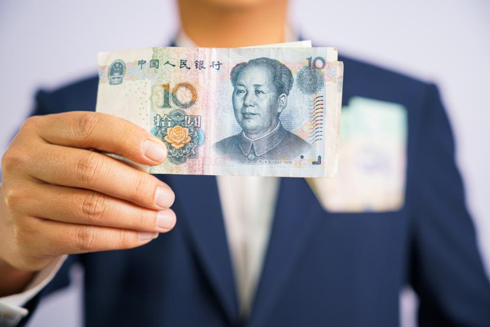 الصين تبعث رسالة مخيفة لأصحاب المليارات