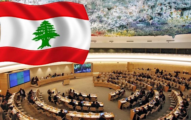 لبنان أمام مجلس حقوق الإنسان.. كشف حساب لفشل الحكومة في معالجة الأزمات