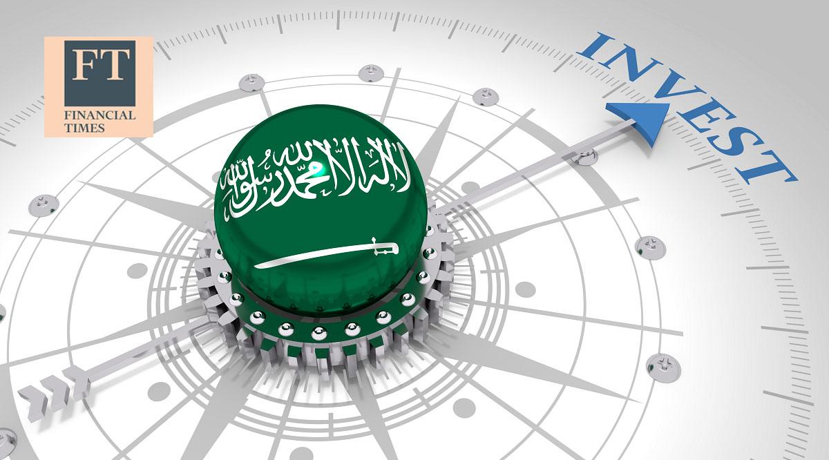 صندوق الثروة السعودي يسعى لجذب شركات الصحة والتكنولوجيا العالمية