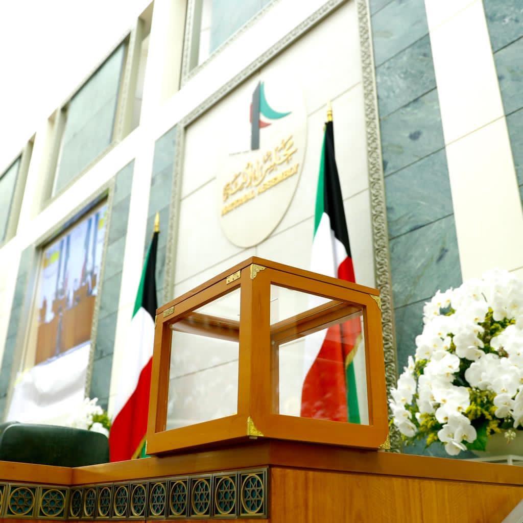 النيابة العامة في الكويت تحفظ بلاغ التزوير لتصويت رئاسة مجلس الأمة