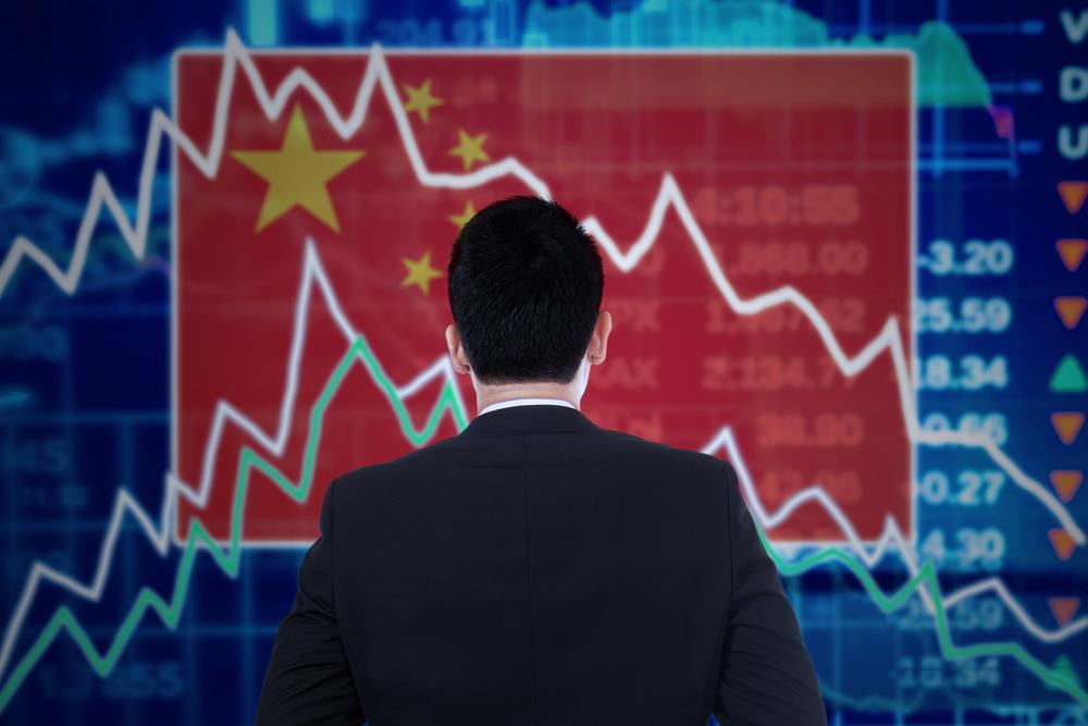 الصين تنافس لتصبح مركزًا ماليًا عالميًا