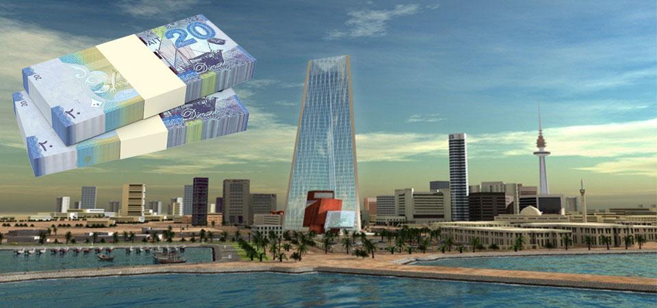 3.3 مليار دولار.. مخصصات خسائر القروض للبنوك الكويتية