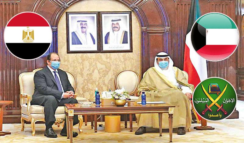 رئيس المخابرات المصرية يكشف عن مخطط تخريبي يقوده «إخوان الكويت»
