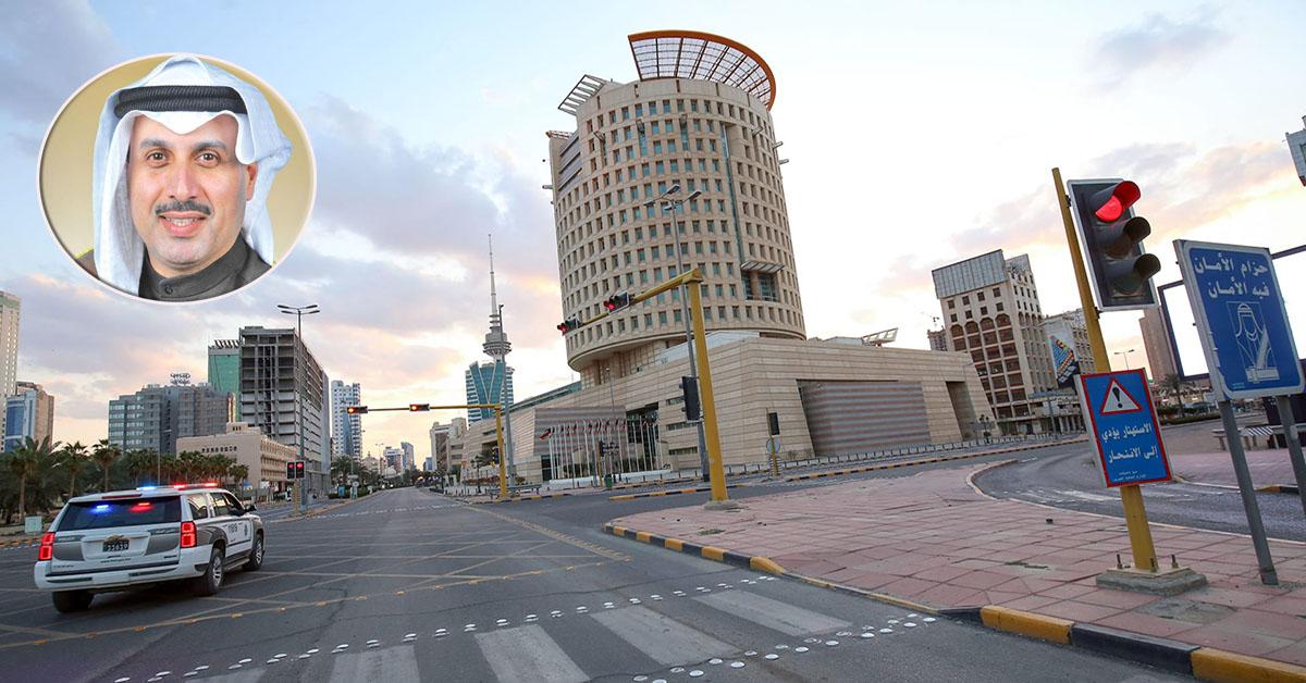 الكويت: الحظر الجزئي مستمر في رمضان.. مع تعديل ساعاته