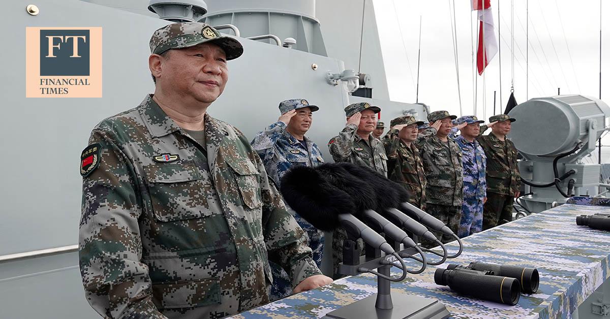هل تخطط الصين لغزو تايوان؟