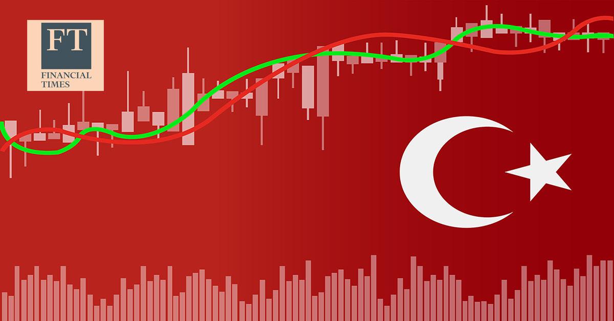 مستقبل غامض للاقتصاد التركي بعد التغييرات في القطاع المالي